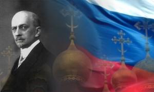 Иван Ильин 04