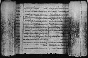 Рукописи Мёртвого моря1