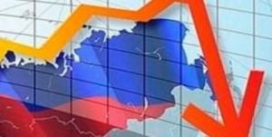 экономический кризис 06