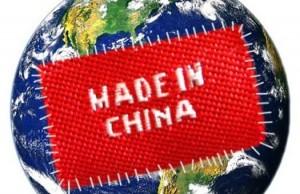 экономика китая 02