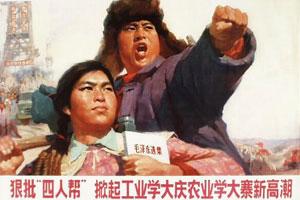 kitaj-poster01