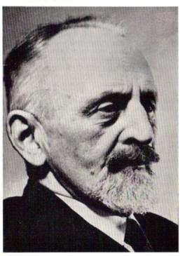 Лопухин Петр Сергеевич