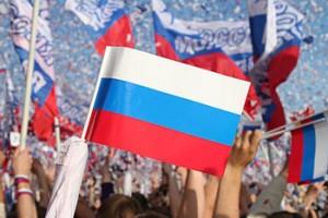 russkaya_nationaljnaya_ideja