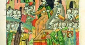 Московский Собор 1490 г. на еретиков-жидовствующих. Миниатюра из Лицевого летописного свода.