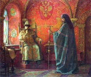 Раскол русской православной церкви