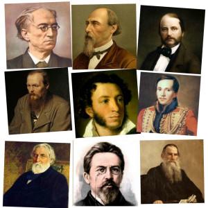 русская классическая литература 2