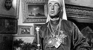 Александр Введенский — один из главных идеологов и лидеров обновленчества
