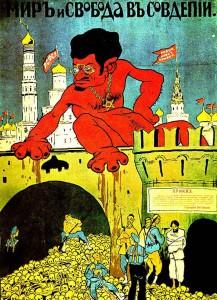 Мир_и_свобода_в_совдепии._Троцкий._Плакат_Харьковского_ОСВАГа,_1919