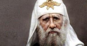 Св. Патриарх Тихон