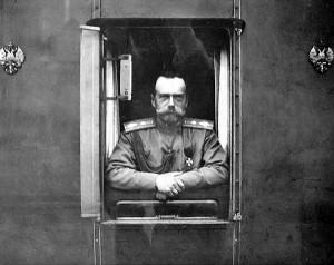 Царь-Николай-2---1917