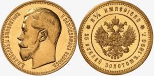 золотой рубль