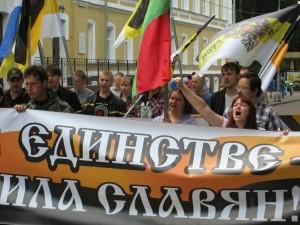 Единство Славян