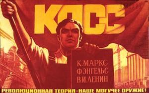 poster-1978b