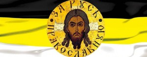 Русь-Православная